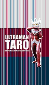 File:Ultraman-Taro 31.jpg