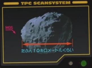 File:MG5 scanner.jpeg