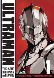UltramanCover Amazon