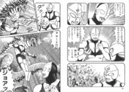 Ultraman Earth Bemular I