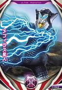 Alien Mephilas Lightning
