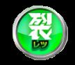 Thumbnail for version as of 10:05, September 19, 2016