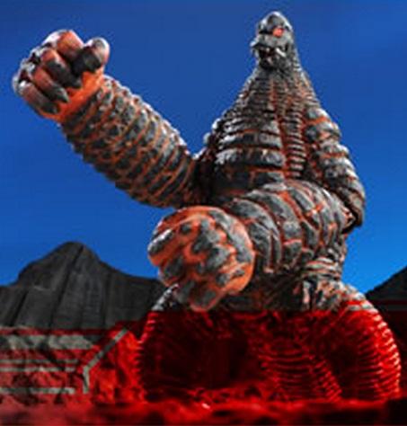 File:NEO EX Red King.jpg