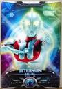 Ultraman X Ultraman Special Card