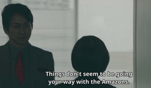 File:Amazons.png