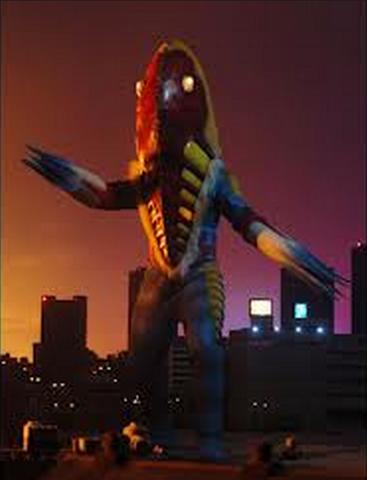 File:Alien Metron Max III.png
