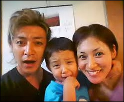 File:Takeshi with his wife and son.jpeg
