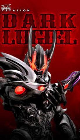 File:Dark Lugiel pic.png