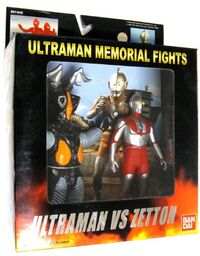 BD Ultraman1
