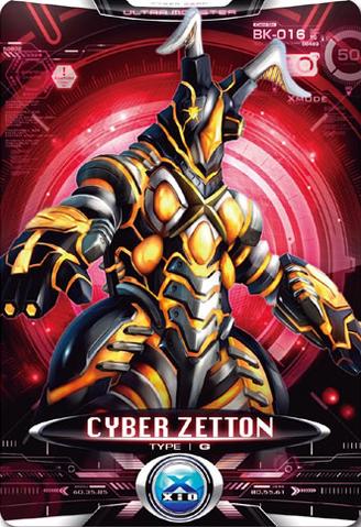 File:Ultraman X Cyber Zetton Card.png