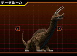 File:Kingsaurus III Sub.png
