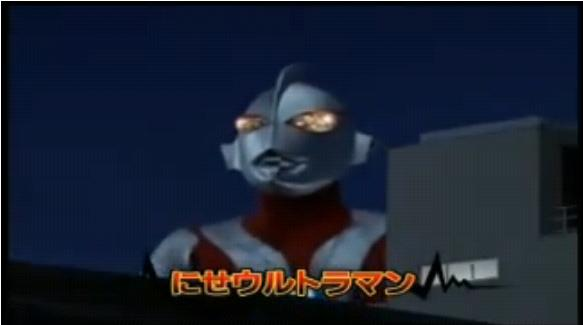 File:Nise-ultraman.JPG