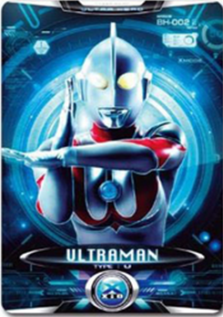 File:Ultraman Cyber Card.png