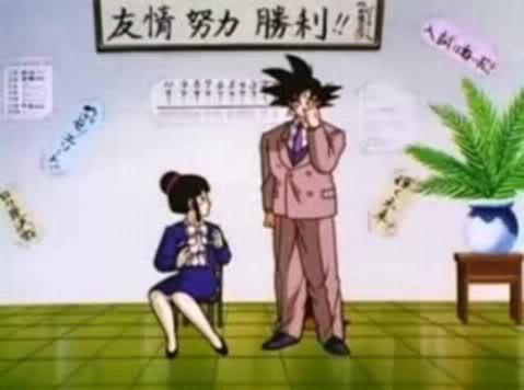 File:GokuChiChi.jpg