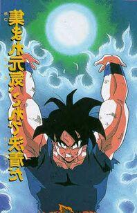 Goku09