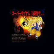 GT Goku BT3