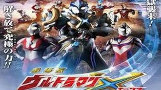 Ultraman X The Movie Here Comes! Our Ultraman Sub Indo