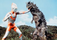 Ultraman ep picture 01