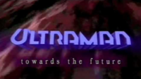 Ultra Series Title Card - 11 - Ultraman Great