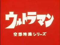 Ultraman title