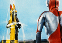 Ultraman ep picture 16