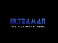 Ultra Series Title Card - 12 - Ultraman Powered