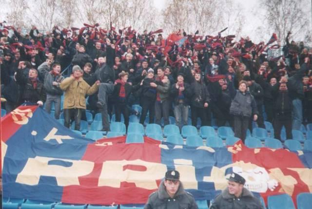 File:ЦСКА дома 90е.jpg