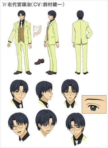 File:Ushiromiya George1.jpg