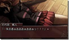 File:Umineko portable1 2 005 thumb.jpg