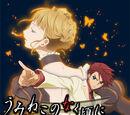 Umineko WHEN THEY CRY (anime)
