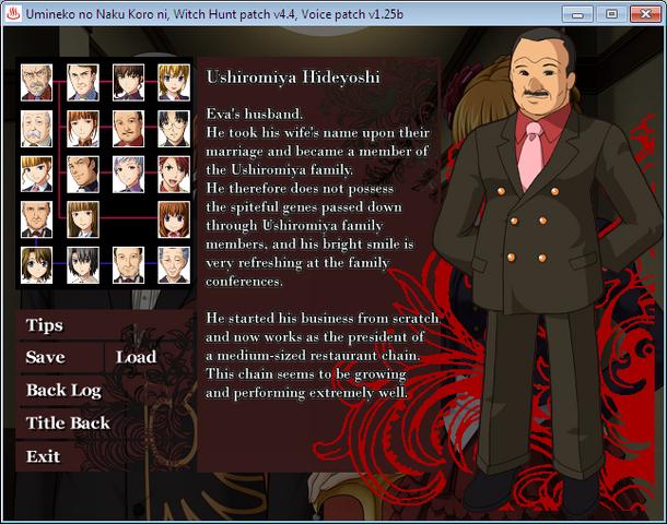 File:Hideyoshi alive (no).png