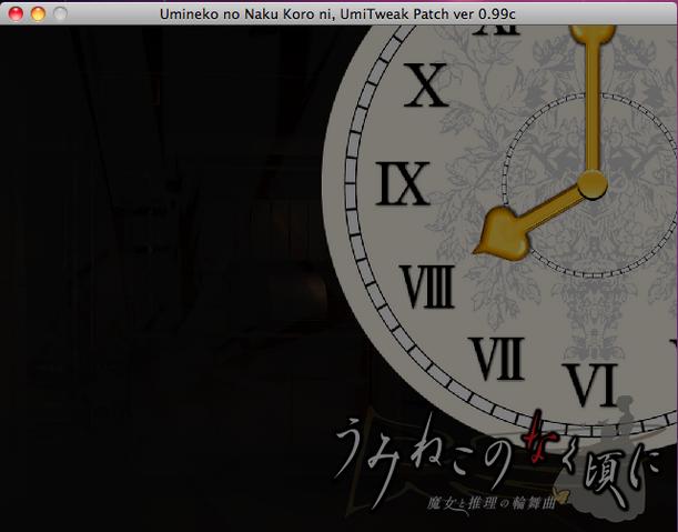 File:Screen shot 2013-05-08 at 2.42.33.png