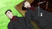 Mitsuhisa and Gomi