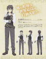 Raishin Akabane's Anime Character Profile Blu-ray and DVD Vol.I Booklet