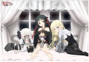 Unbreakable Machine-Doll A3 Clear Poster