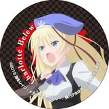 Unbreakable Machine-Doll Charlotte Charm with Cleaner Strap