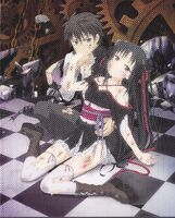 Unbreakable Machine-Doll Anime Blu-ray and DVD Vol.I Front Cover