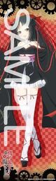 Unbreakable Machine-Doll Yaya Long Flexible Poster