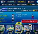 Mission 58