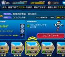 Mission 126