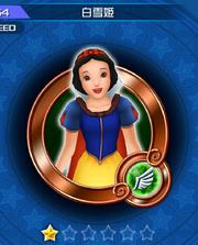 364 Snow White