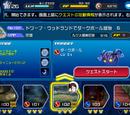 Mission 102