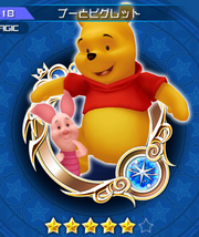 418 Pooh