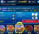 Mission 136