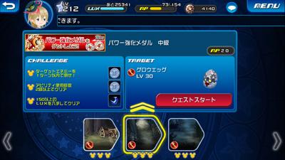 Power Medal 2