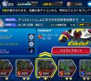 Mission 224