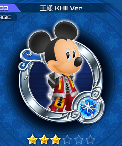 File:203 Mickey.png