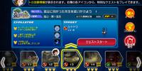 Mission 13