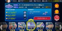 Mission 40
