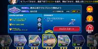 Mission 42